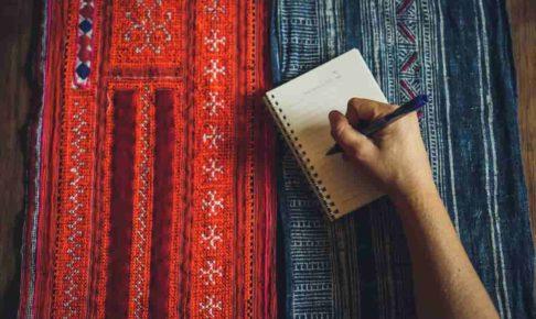 手帳を活用!人生の目標を達成する方法