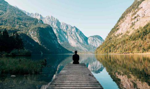 生き方がわからない理由と『自分の生き方』を見つける方法