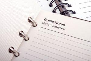 お気に入りのノートを用意!やりたいことを見つける方法