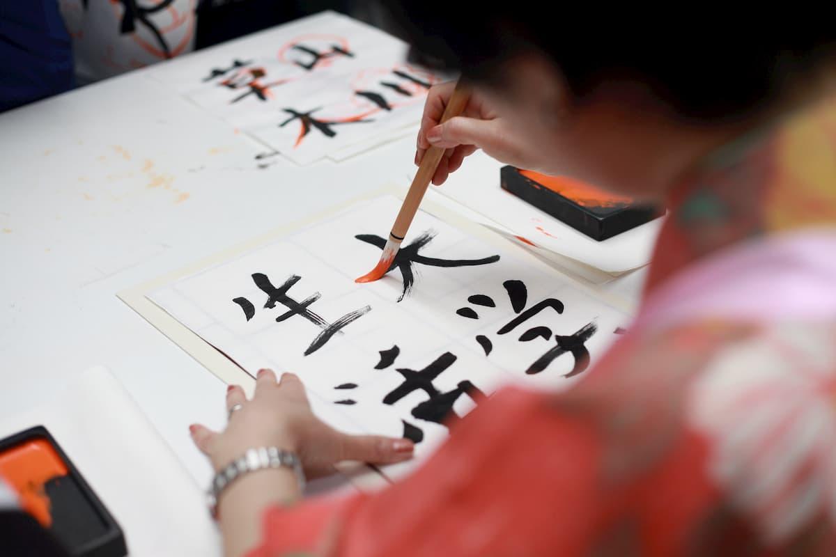 <h3>⑦日本文化を堪能する</h3>