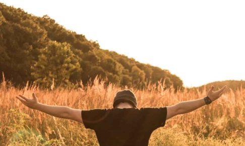 人生が変わる良い習慣10選