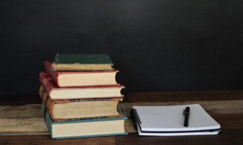 英語勉強法のおすすめ
